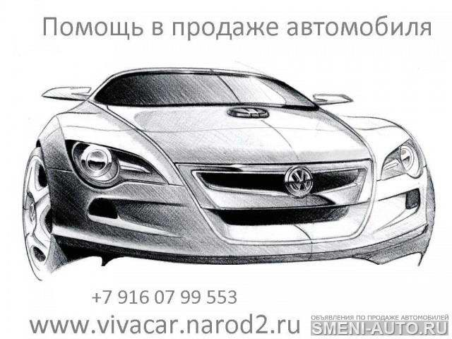 нарисованные рисунки машины