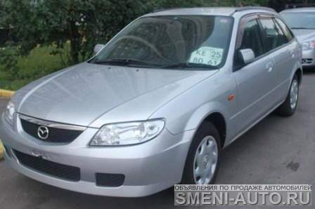 Фотографии - Mazda (Мазда) Fam…
