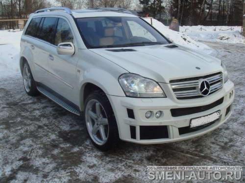 Купить б/у авто с пробегом в Москве. Подержанные ...